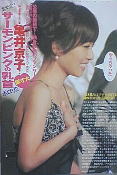 亀井京子の画像 p1_2